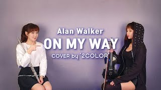 On My Way - Alan Walker - violin & flute cover by 2color - PUBG Mobile